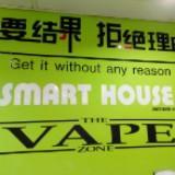 smarthouse1168