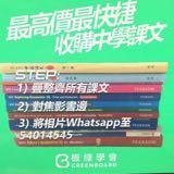 greenboardbookshop