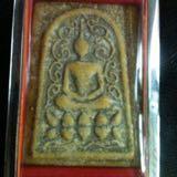 thaiamulet2350