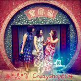 crazyshop604