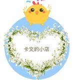 carmen_yu_620