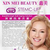 xin_mei_beauty