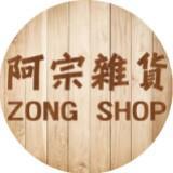 zong_shop
