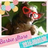 barbie0517