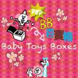 babyboxes
