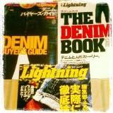 denim_kulture