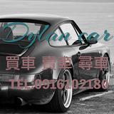 dylan8518