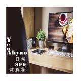 ahyaoyen1319