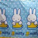 bu_bu_bunny