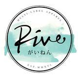 rive.concepts