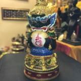 shingchunthai