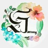 gantoong