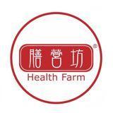 healthfarm6283