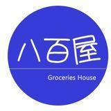 grocerieshouse