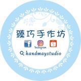 handmaystudio