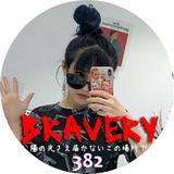 bravery382