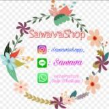 sawava