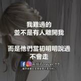 ikun_yuju_buddy