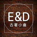 ed_oldclothes