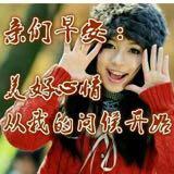 patpat_wong