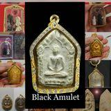 black_amulet