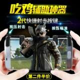 mobile_games