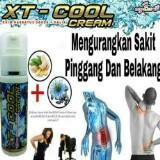 xt_cool