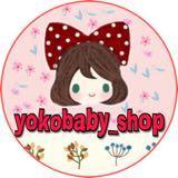 yokobaby_shop