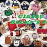 classy_sisters_bag