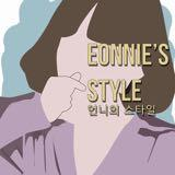 eonnies_style