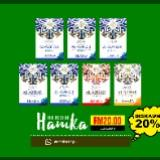 hanifaon9shop