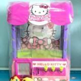toys111121
