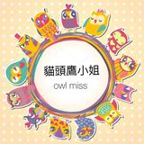 owlmiss