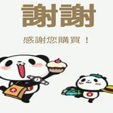 mikiki_store