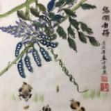 tong_yuen