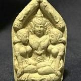 qi.amulet