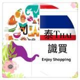 thai_onlingshopping