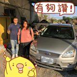 yihsiou_car