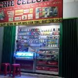 riochie.cellular