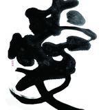 weiyu1113
