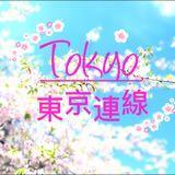japanloverr_