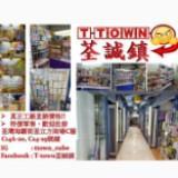 ttown_tsuenwan