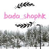 bada_shophk