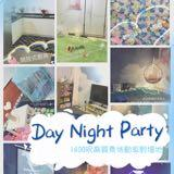 day_night_party