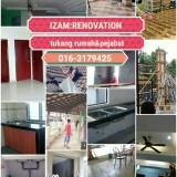 izam_renovation