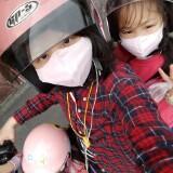 kissyoyo770520