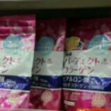candycat8686