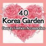 40koreagarden