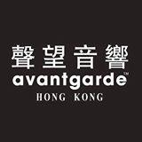 avantgarde-hongkong
