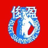 kurtswimmingclub